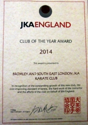 certificate-club-of-the-year-cimg8777